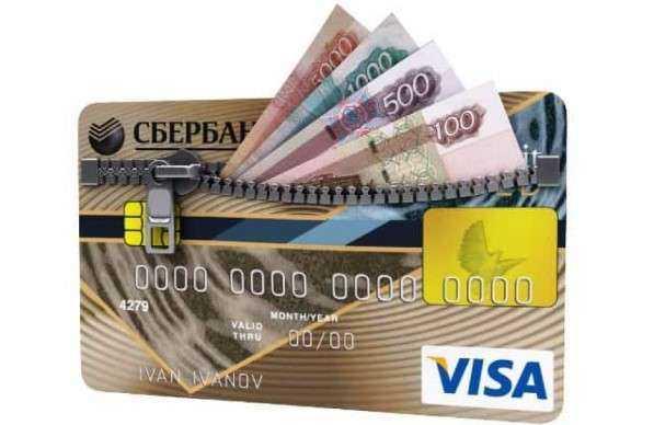 Кредит авто петропавловск