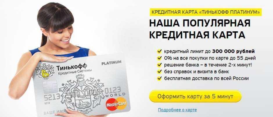 онлайн заявка на кредитные карты во все банки подать онлайн заявка на кредит каспий банк