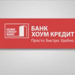 Оформить кредитную карту в хоум кредит банке онлайн заявка