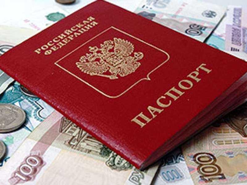 Кредит наличными до 5000000 рублей втб 24