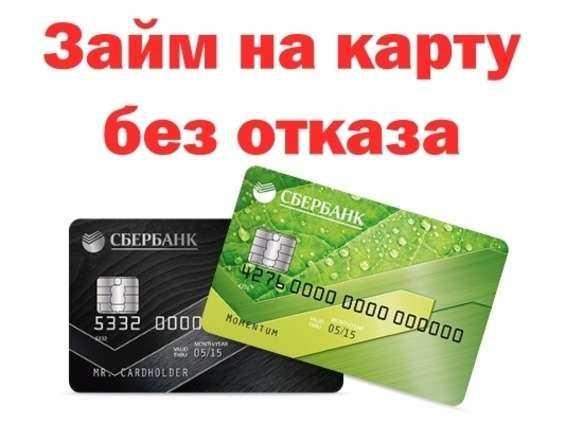 Взять кредит онлайн за 5 минут