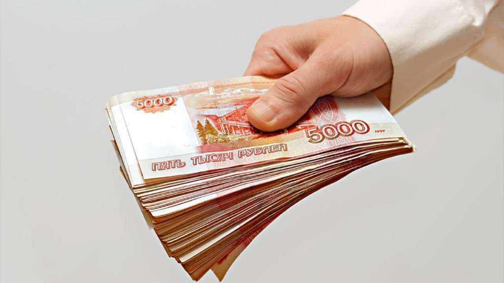 Кредиты срочно без отказа