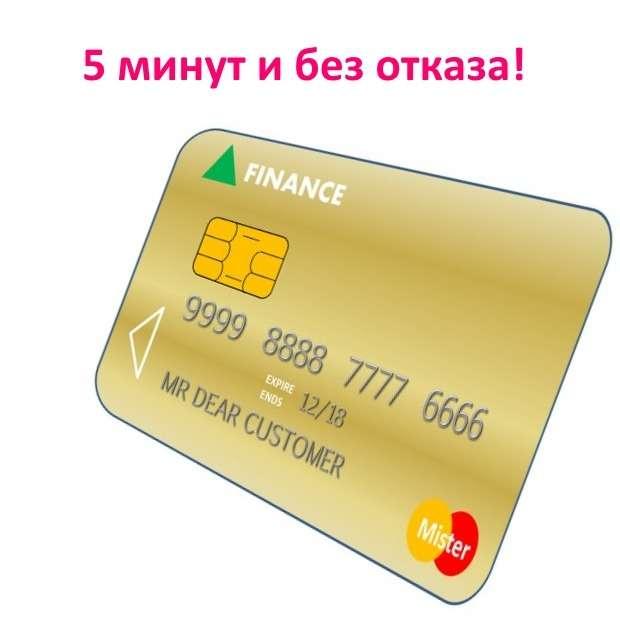 совкомбанк черкесск онлайн заявка на кредит наличными