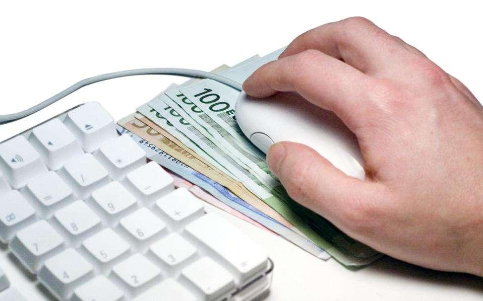 взять быстрый кредит наличными в москве с плохой кредитной историей