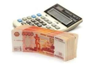 Взять займ 50000 рублей срочно на карту без отказа