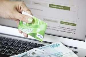 Бюро кредитных историй спб бесплатно