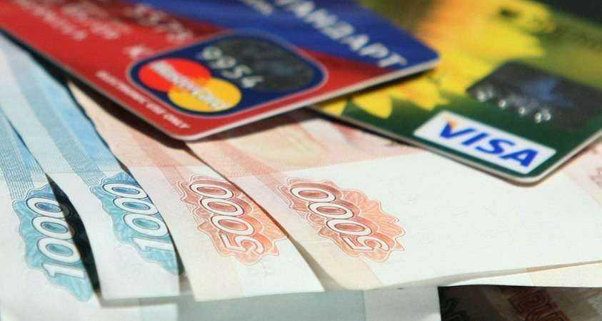кредит под низкие проценты без отказа