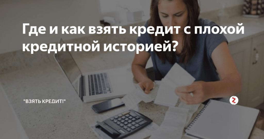 give money займы номер телефона