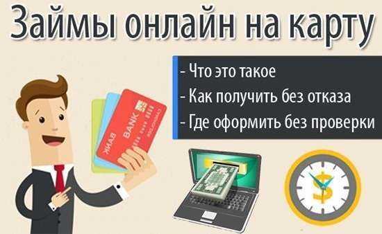 микрозайм на киви кошелек онлайн срочно без отказов круглосуточно
