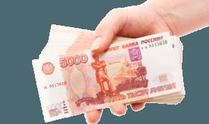 Взять кредит наличными в банках Москвы