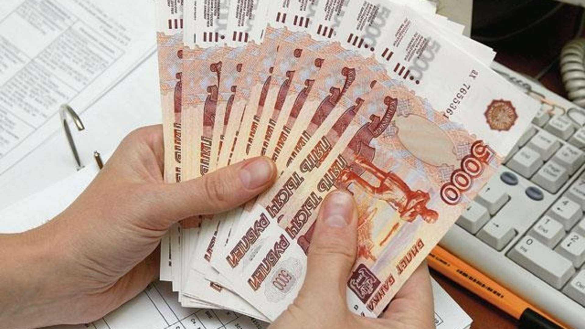 Взять займ 15000 рублей наличными