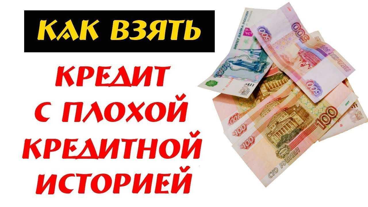 Не чинність умов договору кредиту