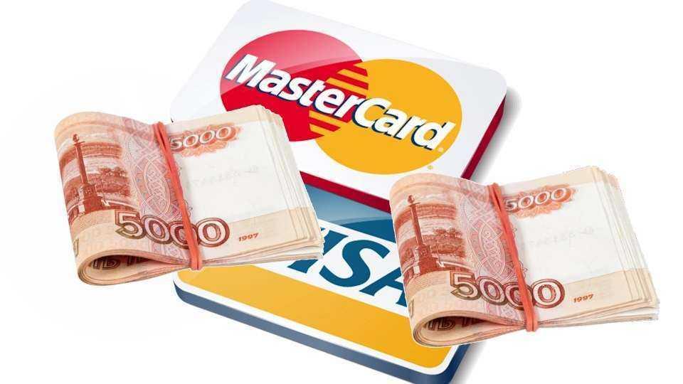 сбербанк кредитная карта оформить через приложение
