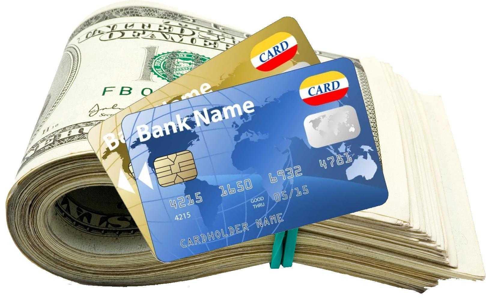 Оплатить кредит открытие через интернет