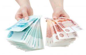Взять быстрый кредит наличными онлайн в Москве