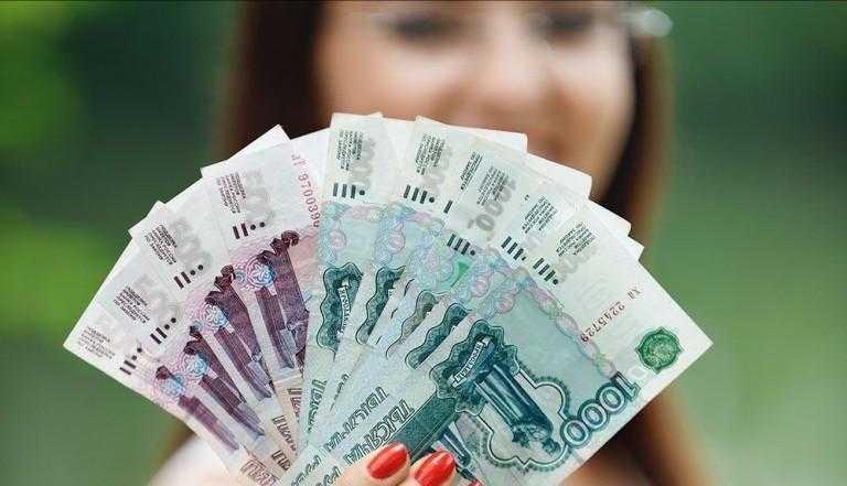 деньги на карту без отказа срочно онлайн 15000 займ сто процентов без отказа pro-zaim.com