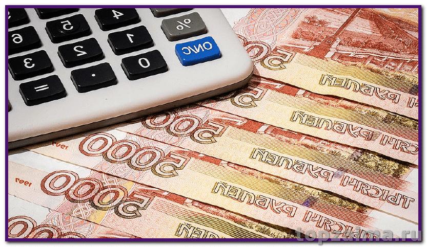 займы онлайн круглосуточно в москве pliskov