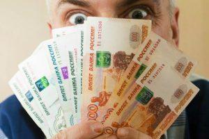 Взять кредит онлайн срочно на карту в Москве онлайн