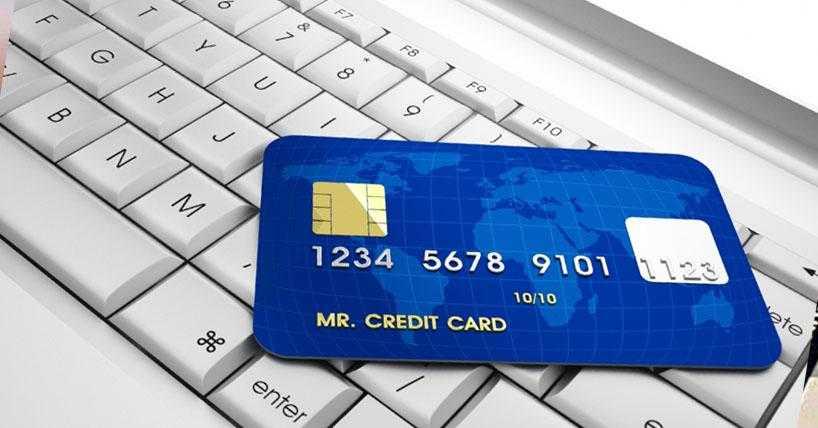 кредит на год на карту онлайн расписка договор на денежный займ