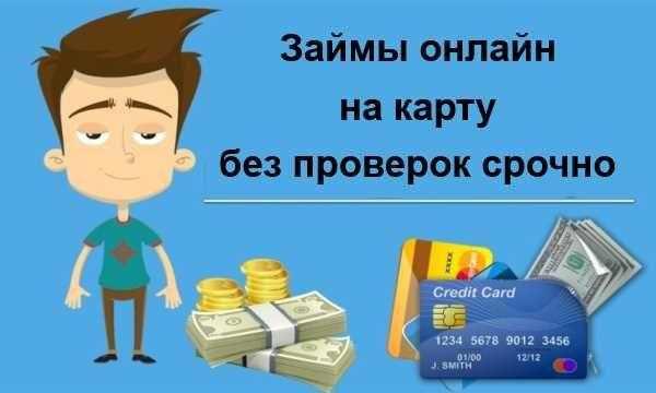 Сайт про кредиты банков