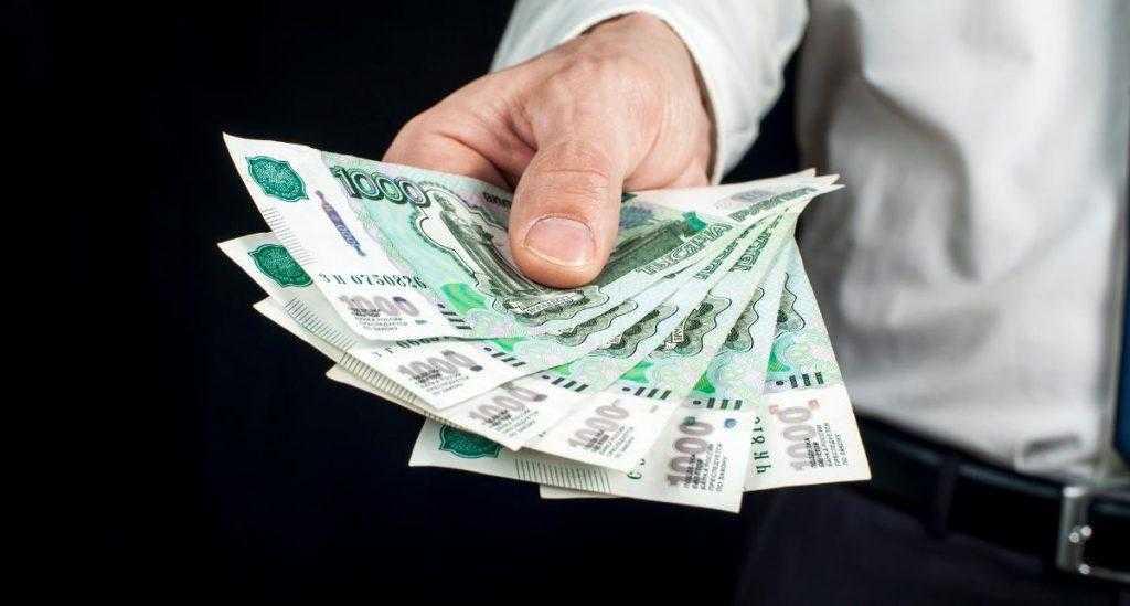 как можно взять кредит в сбербанк онлайн