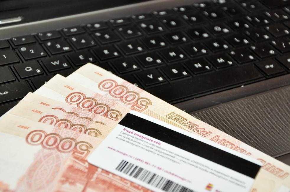 Получить кредит на карту онлайн с моментальным решением без справок