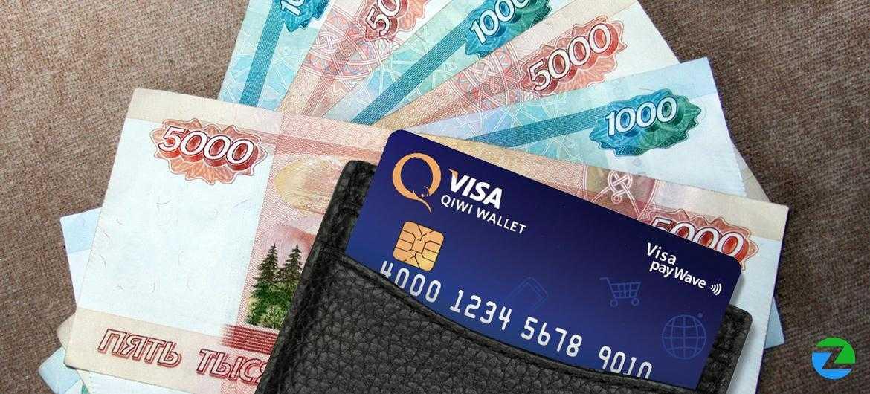 где можно взять кредит на карту с плохой кредитной историей
