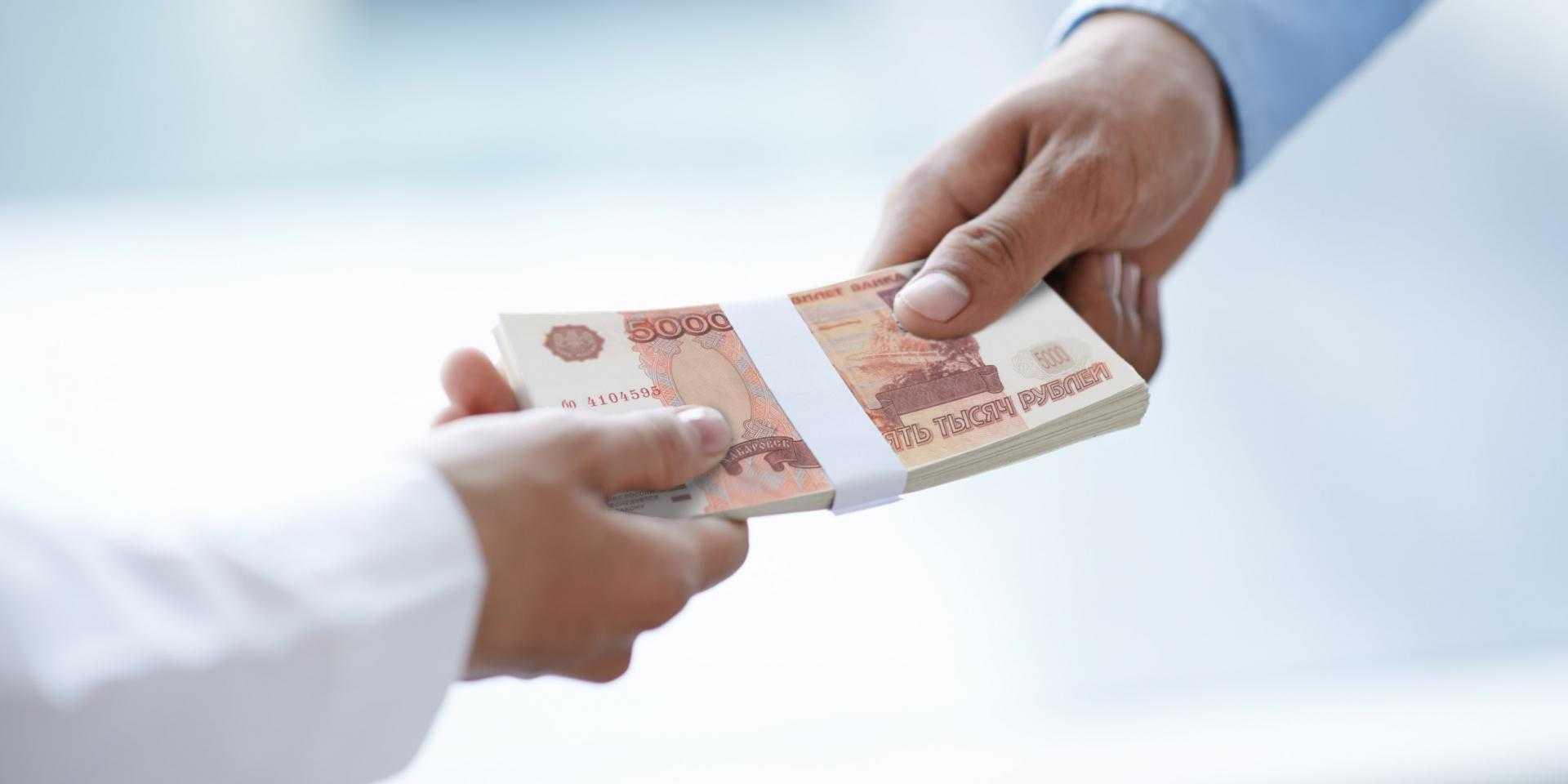 займы на карту срочно деньги под залог автомобиля в брянске