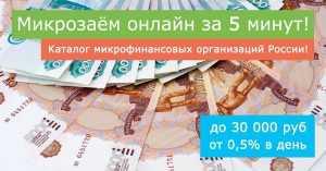 Россельхозбанк кредит пенсионерам процентная ставка калькулятор