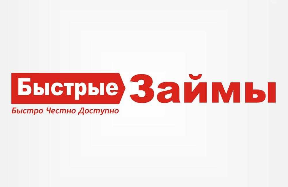 какие есть кредиты в россии