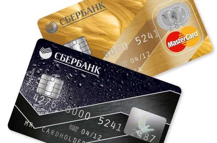 не приходит кредит на карту сбербанк