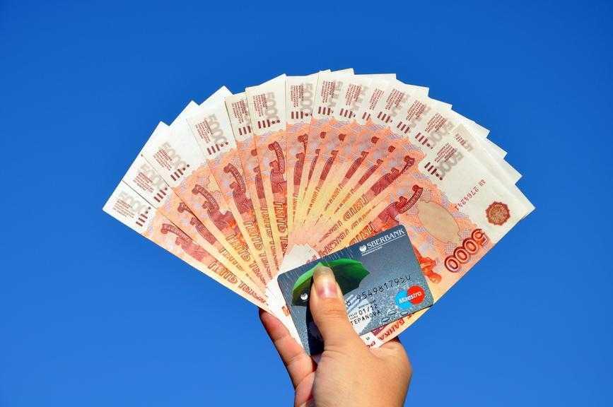 Где получить займ Плюсы онлайн займов Требования Процесс.
