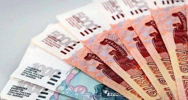 взять займ на год без отказа в сумме 30000 cash займы личный кабинет