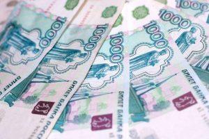 Взять займ 1000 рублей на карту без отказа без проверки мгновенно