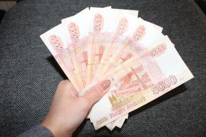 Взять кредит онлайн на карту без отказа 30000