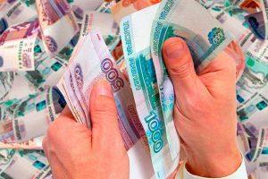 Взять быстрый займ на карту 30000 на 40 дней без процентов