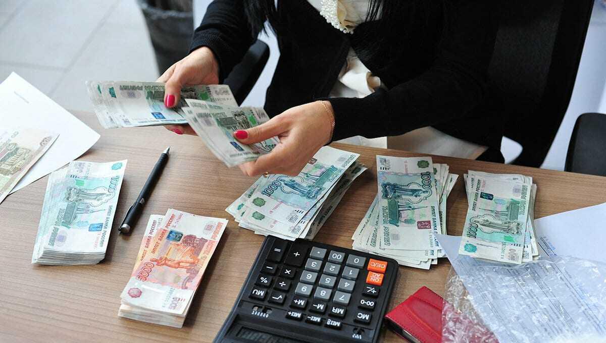 Выгодный кредит наличными в каком банке 2020 года спб