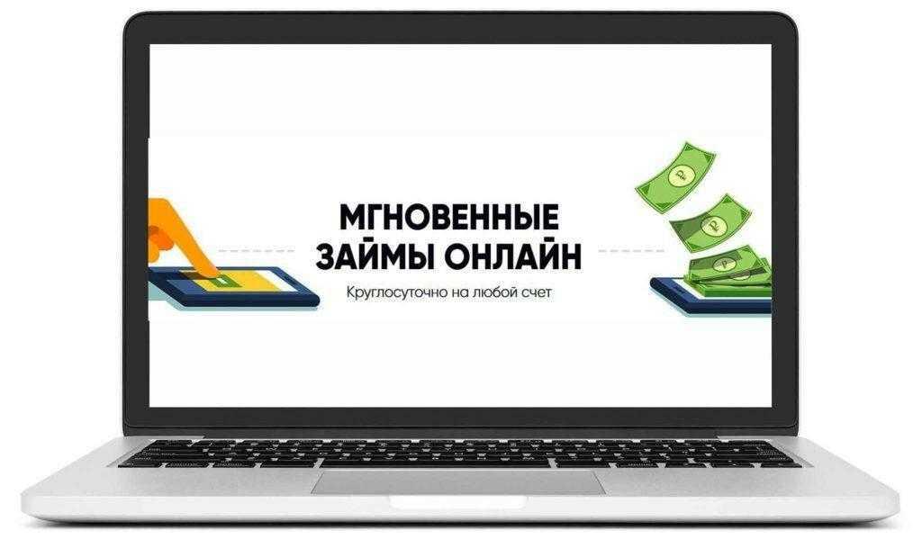 оформить кредит наличными приватбанк
