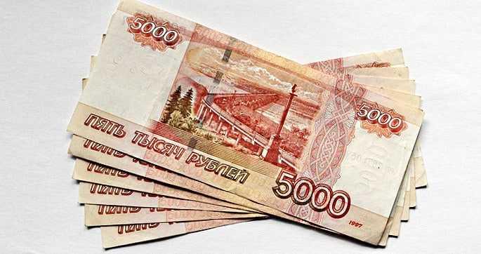 Взять в кредит 5000 рублей на год инвестируйте электронными деньгами