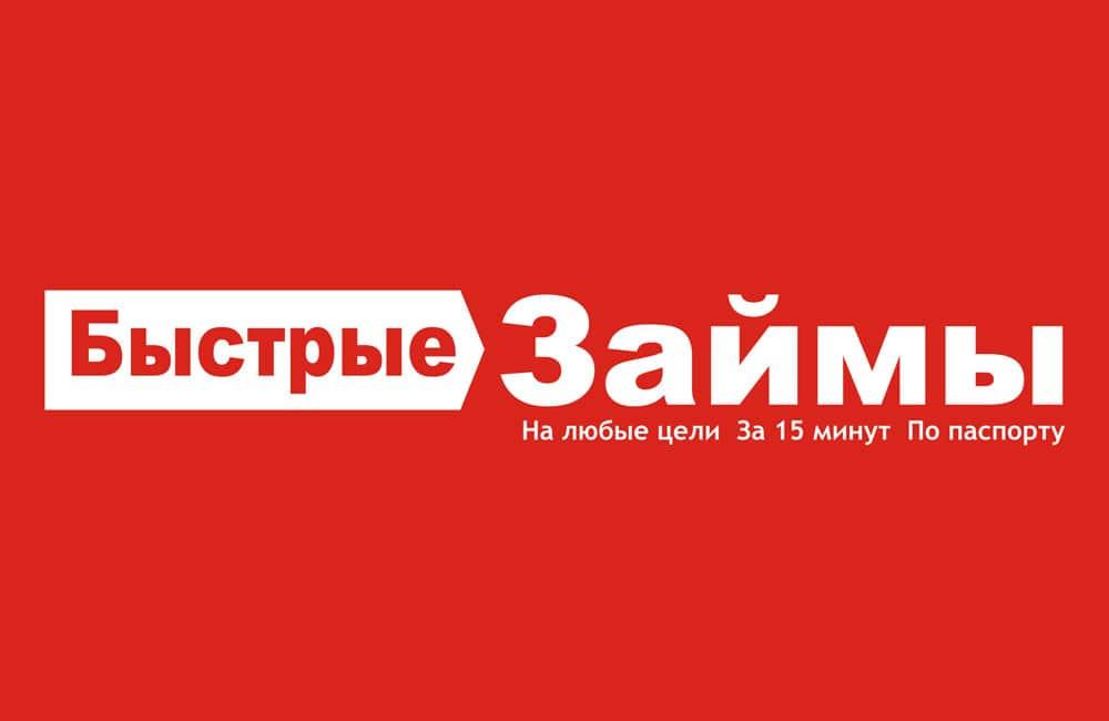 Как оплатить кредит беларусьбанк