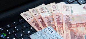 Взять займ онлайн на банковский счет в Москве