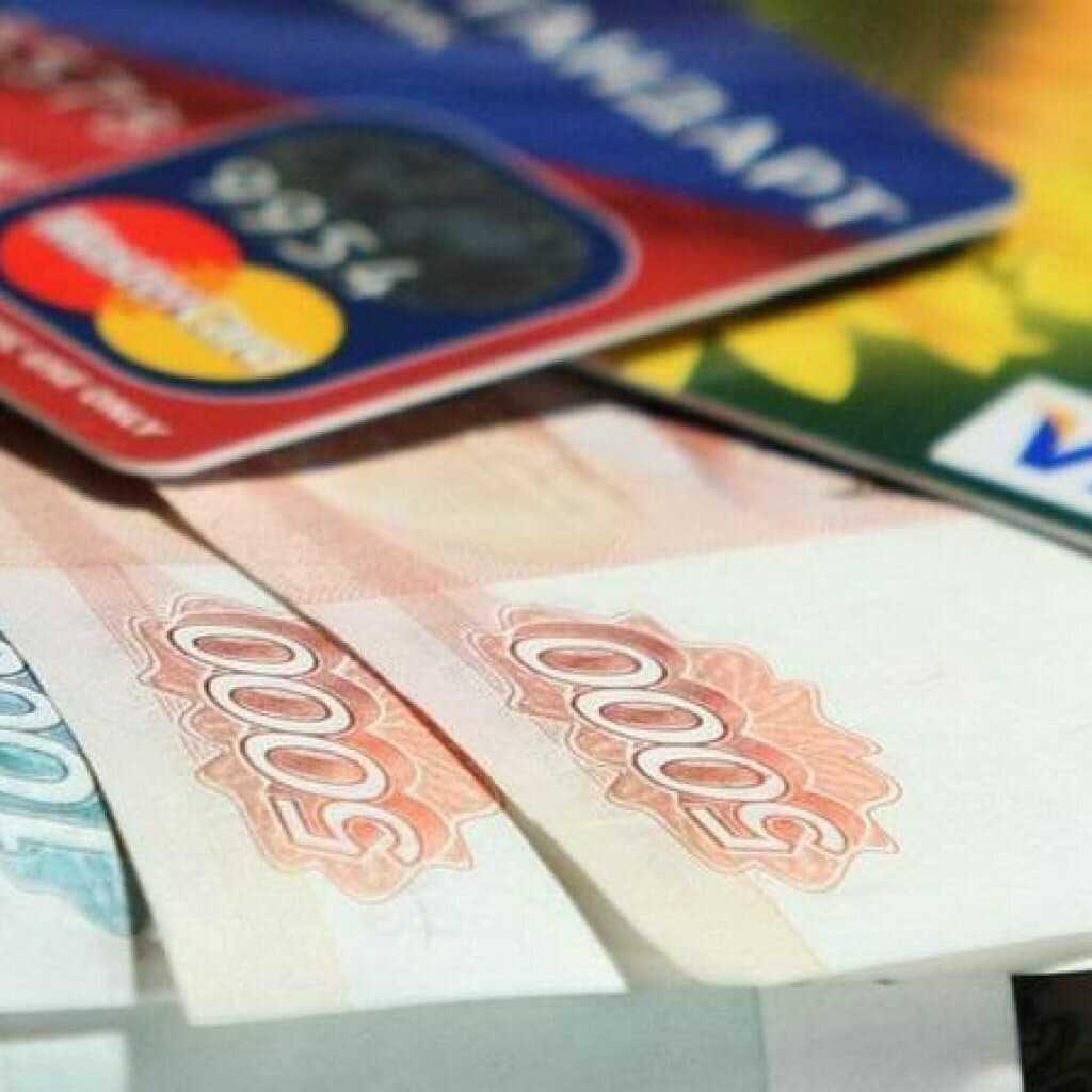 Срочно взять займ на карту без отказа