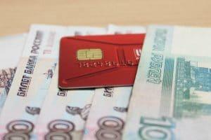 Взять в кредит в Москве