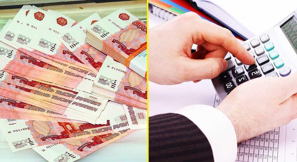почта банк кредит взять 200000
