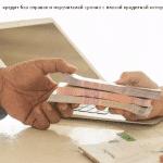 Кредит без справок и поручителей срочно с плохой кредитной историей в 2020 году