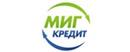 Миг Кредит - выданный займ