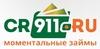 Кредит 911 (Москва и Санкт-Петербург) - выданный займ